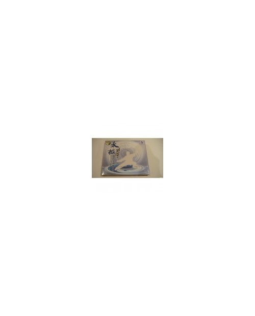 CD TAICHI MUSICA RELAJACION 48