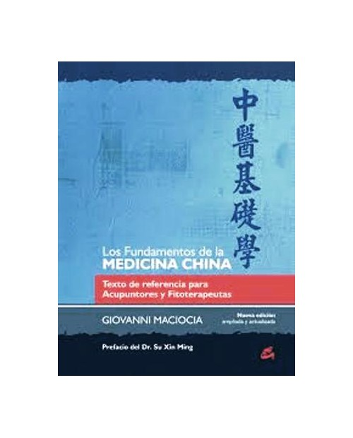 LB. LOS FUNDAMENTOS DE LA MEDICINA CHINA G.MACIOCIA