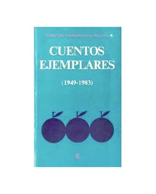 LB. CUENTOS EJEMPLARES