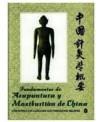 LB. FUNDAMENTOS DE ACUPUNTURA Y MOXIBUSTION