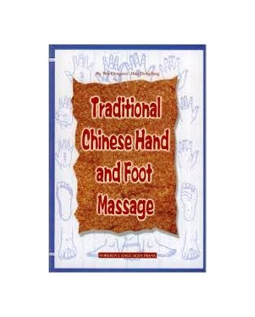 LB. TRADITIONAL CHINESE HAND AND FOOT MASSAGE